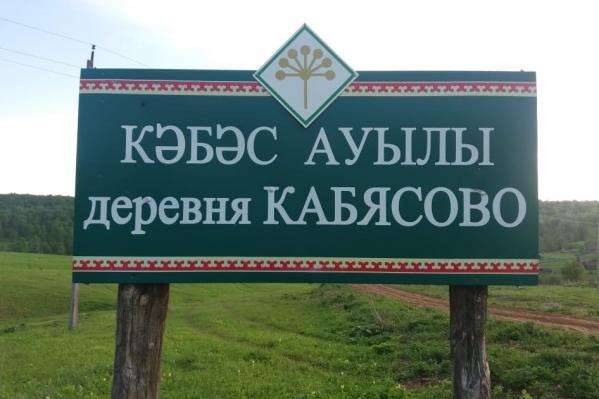 В деревне нет связи целый месяц