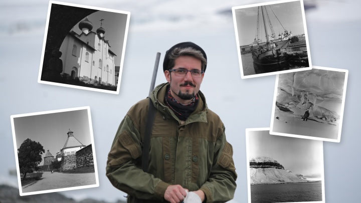 «Мурашки бегут, когда проявляешь фото»: архангелогородец снимает Арктику на старинную камеру