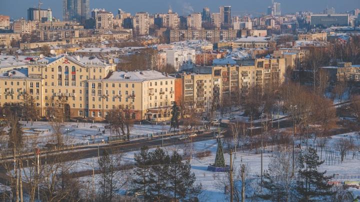 Дмитрий Махонин рассказал, какие объекты достроят к 300-летию Перми