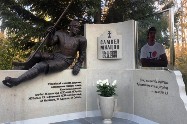 Самвел Мнацян боролся с онкологией больше года