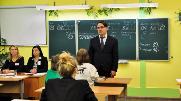 В Следственном комитете рассказали про задержание Юрия Гнедышева в правительстве области