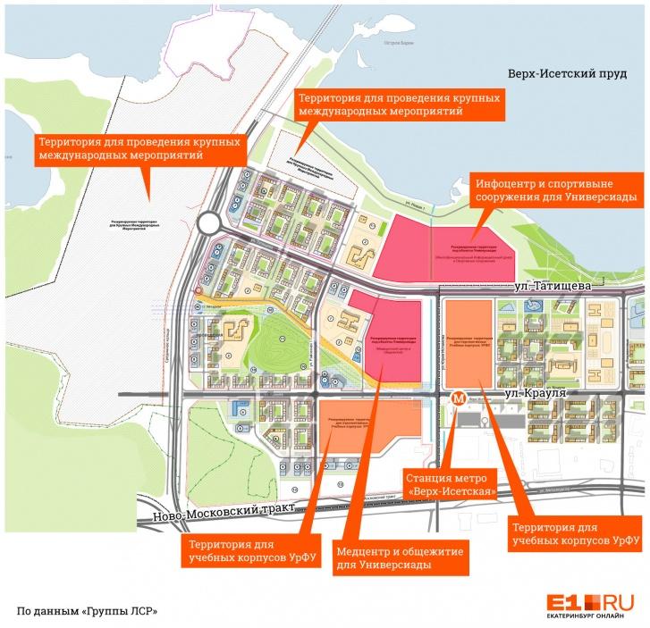 Весь район ВИЗа-Правобережного выглядит вот так. Здесь планировали спортивные объекты к Универсиаде, но их не будет. Жилье останется. Несколько участков досталось Prinzip, но будут и другие застройщики