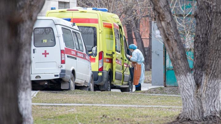 «Отказался от госпитализации»: горздрав ответил на претензии семьи челябинца, умершего в ожидании КТ