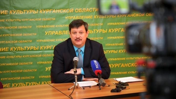 Начальник управления культуры Курганской области ушёл в отставку