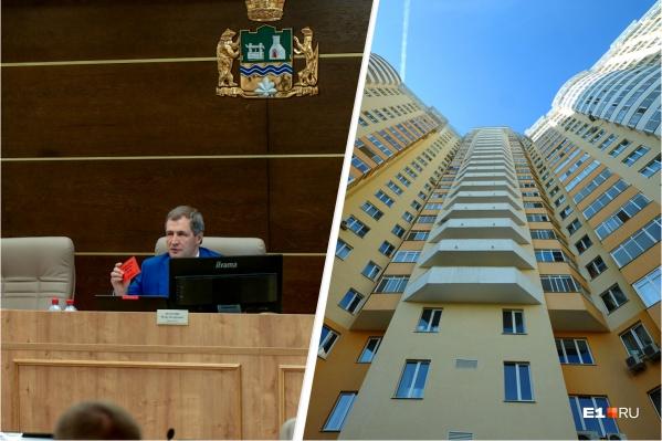 Депутаты гордумы не решились спорить с прокуратурой и изменили правила