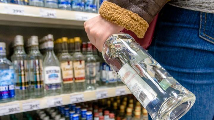 Прокуратура: в Министерстве промышленности и торговли области незаконно хранили алкоголь