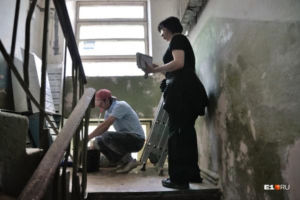 В Екатеринбурге запретят ремонтировать квартиры в обеденное время