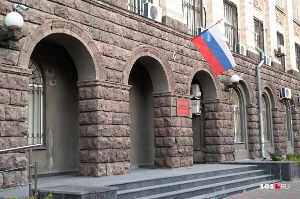 Адвоката и полицейского осудили в Кировском районном суде Ростова