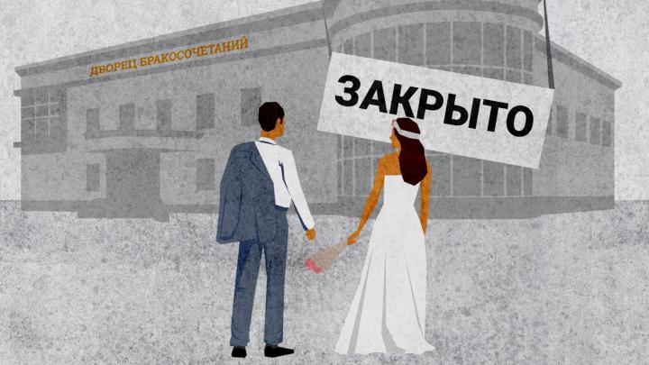 Свадьбы не будет: истории пар, которым пришлось отменить церемонию из-за коронавируса (им дали второй шанс)