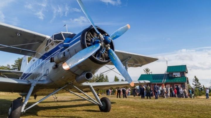 Первый в России действующий аэропорт-музей открыли в Архангельской области