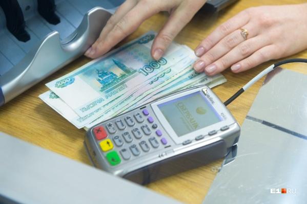 Беспроцентные кредиты бизнесу выдают на полгода