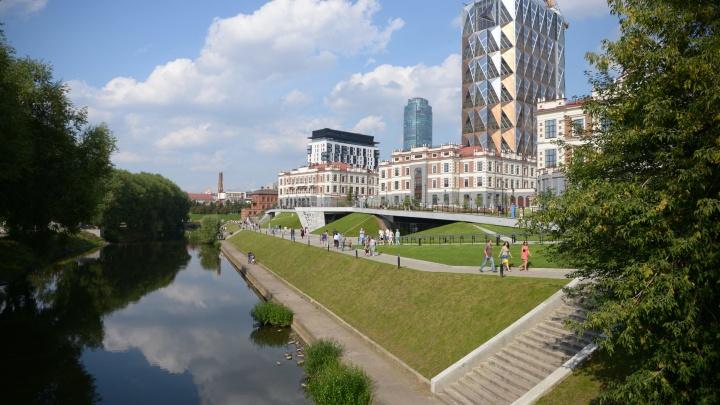 Для реконструкции набережной Исети в центре Екатеринбурга пригласят иностранных архитекторов