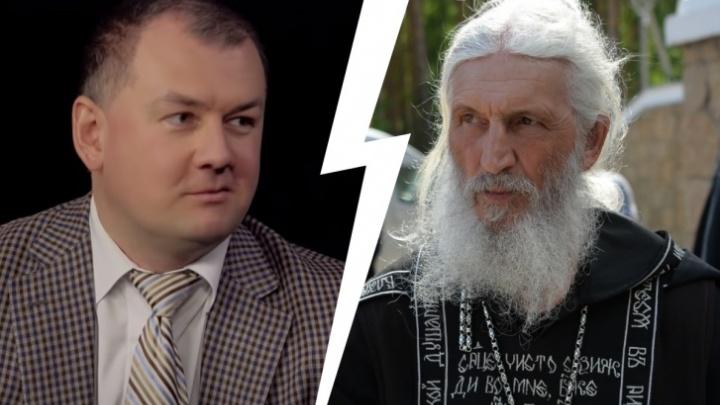 «Начнутся жертвоприношения и ритуальные убийства»: доктор наук — об отлучении отца Сергия