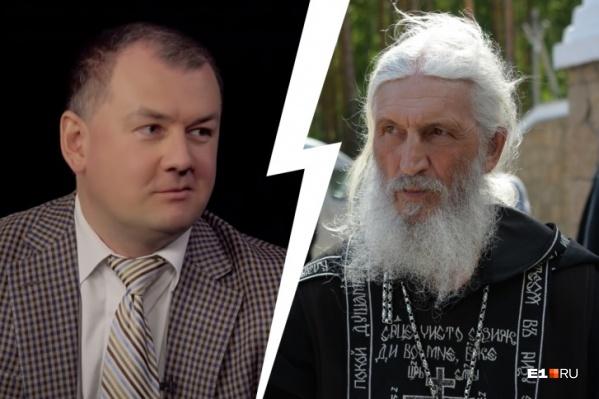 Доктор исторических наук считает, что арестом одного Сергия дело не ограничится
