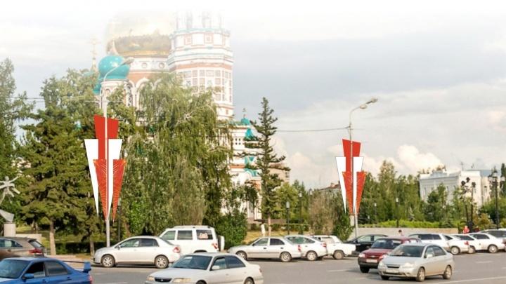 Расходы на украшение Омска ко Дню Победы увеличили в 22 раза