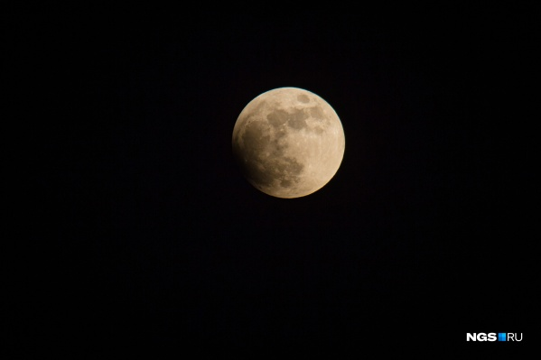 Несмотря на название, у Луны будет такой же цвет, как обычно