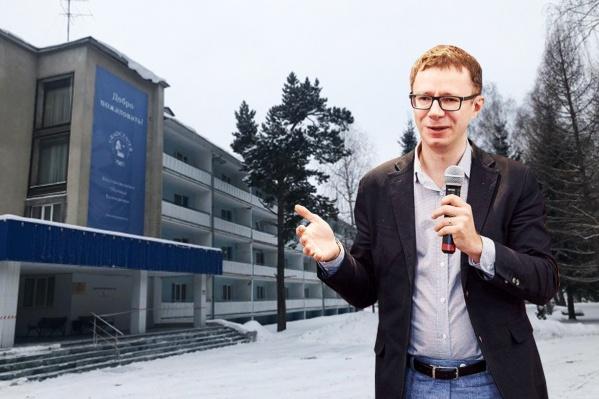 Андрей Щербенок возглавляет Школу перспективных исследований ТюмГУ