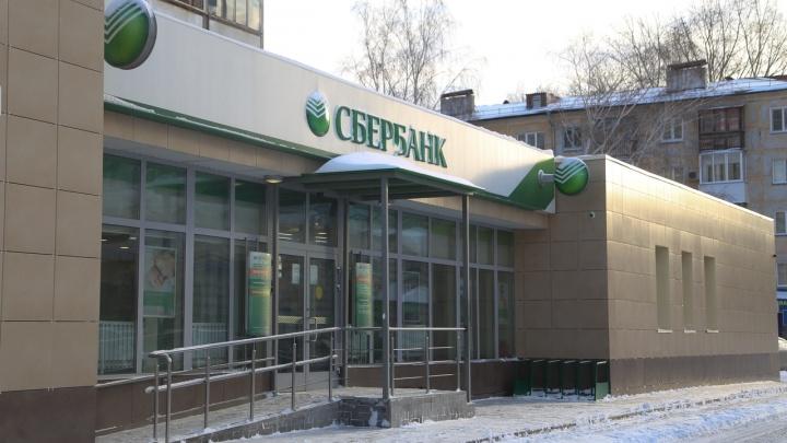 Глава Сибирского Сбербанка посоветовала отказаться от наличных денег — объясняем, в чём опасность