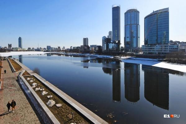 26 марта в Екатеринбурге ожидается сильный ветер