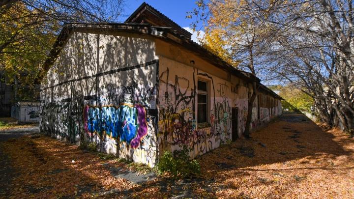Мэрия ищет арендаторов для бывших мастерских Союза художников
