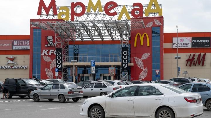 Роспотреб оставил без предновогодней выручки магазин в ТРК «Мармелад»