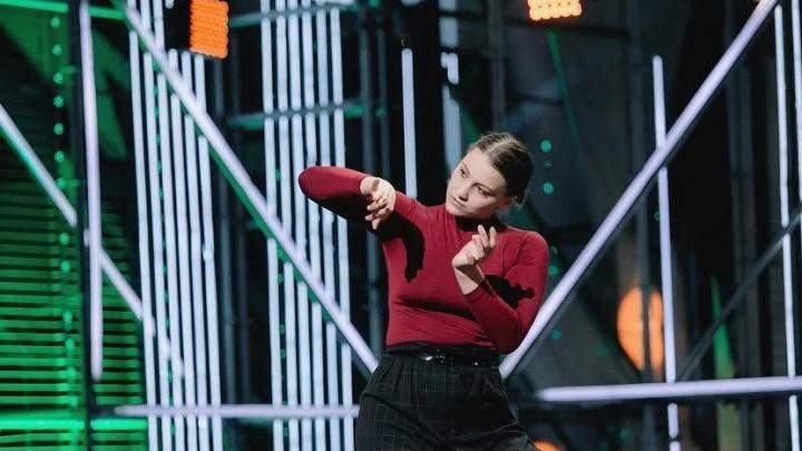 «Вы в танцах!»: девушка из Ярославля прошла кастинг на шоу. Смотрим видео, как она это сделала