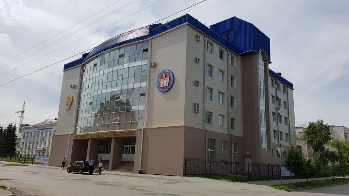 В Курганской области два вуза планируют перейти на дистанционное обучение