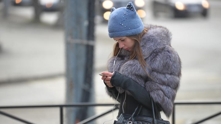 Достаем свитера: в Свердловской области температура впервые опустится до минусовой отметки