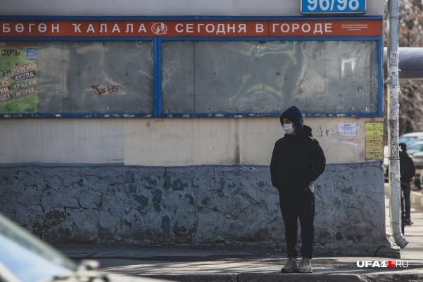 Стало известно, когда людям в Башкирии выдадут спецпропуска, чтобы свободно передвигаться по улицам