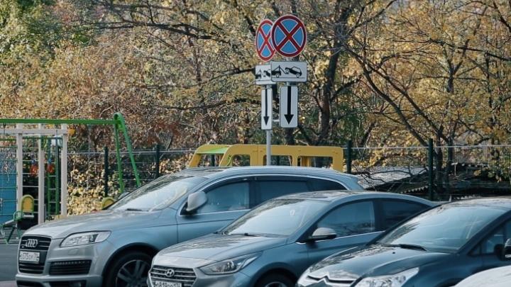 Суд признал законным требование о демонтаже знаков, запрещающих парковку в челябинском ЖК