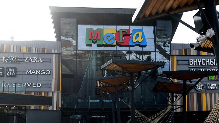 «Мега» построит вторую очередь торгового центра с кинотеатром и огромной детской площадкой