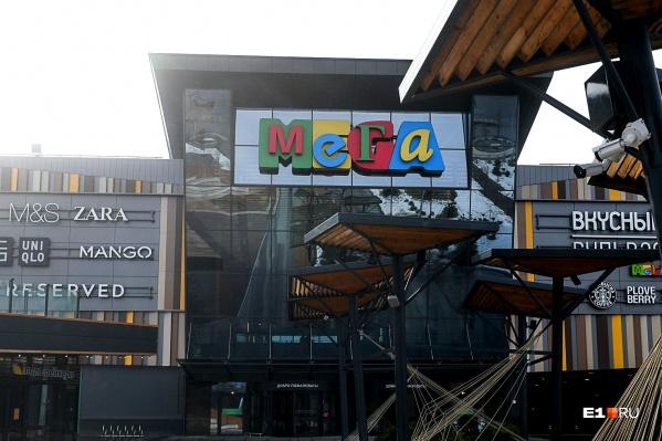 В новой «Меге» появится кинотеатр