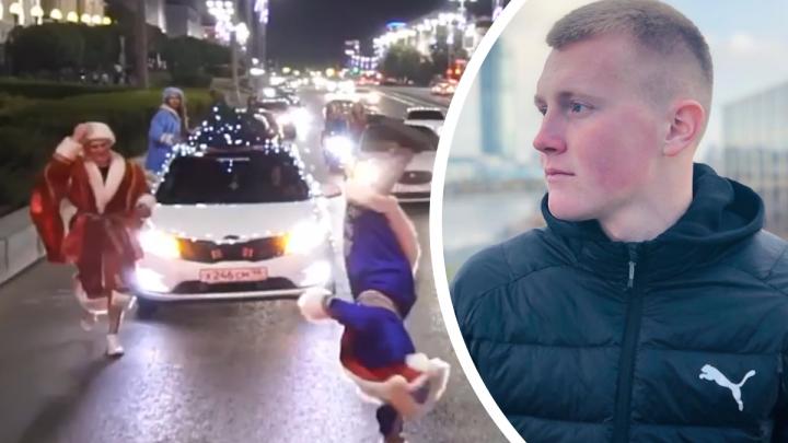 «Екатеринбург скучный»: блогеры — о том, как и зачем устраивают танцы на дорогах, несмотря на штрафы