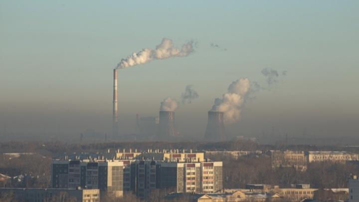 Челябинск в выходной заволокло смогом. Министр экологии говорит, что это обычный день