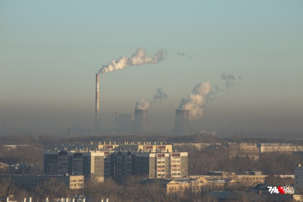 Такую картину в Челябинске можно видеть, когда в городе нет ветра