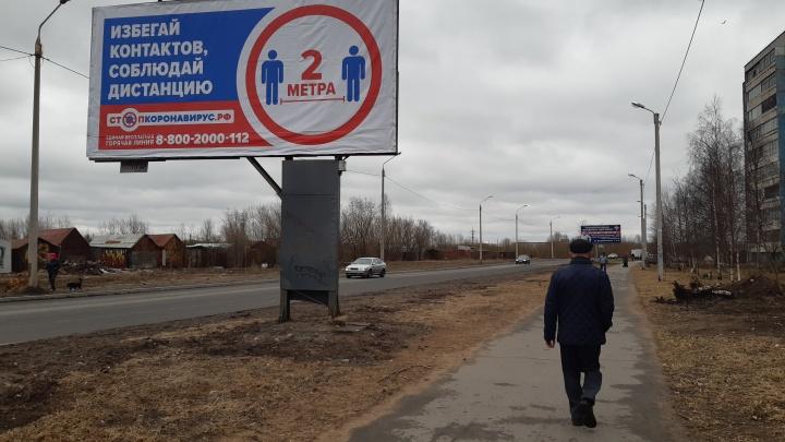 24 новых заболевших: хроника коронавируса в Архангельской области 5 мая