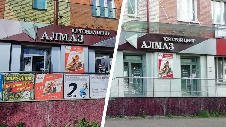 В Архангельске убирают вывески, которые не соответствуют дизайн-коду