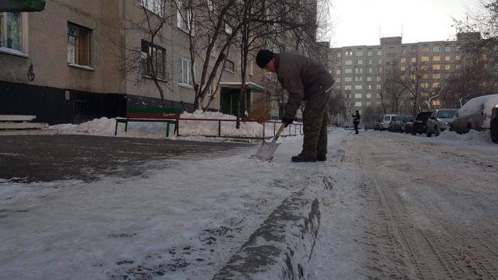 Госжилинспекция Зауралья оценила зимнюю уборку дворов в Кургане