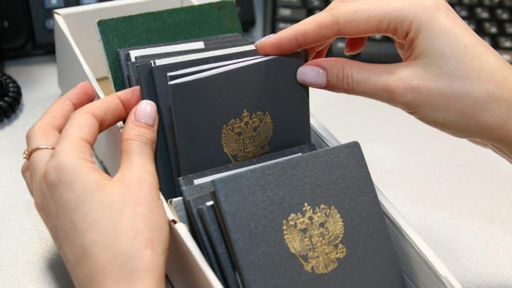 Жителям Самарской области перестанут выдавать трудовые книжки