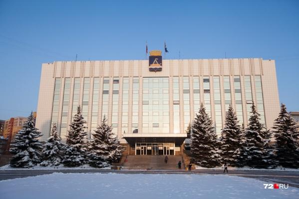 Бюджет Тюмени сократили, теперь он составляет 32,6 миллиарда рублей