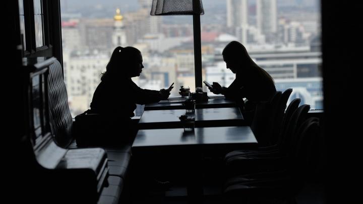 В Свердловской области на треть выросло число разводов