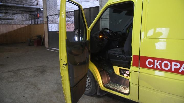 Главврач скорой помощи Екатеринбурга — о нападении на бригаду врачей: «Уроды есть везде»