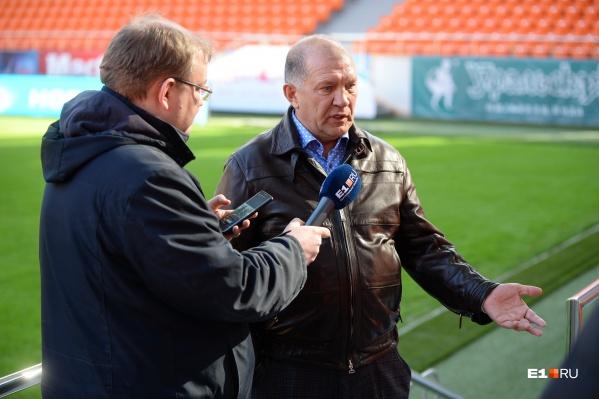 Григорий Иванов был одним из противников возобновления чемпионата России