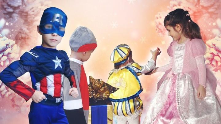 Халк, Капитан Америка и Гарри Поттер — во что одевают детей на Новый год новосибирцы. Обзор костюмов с Avito