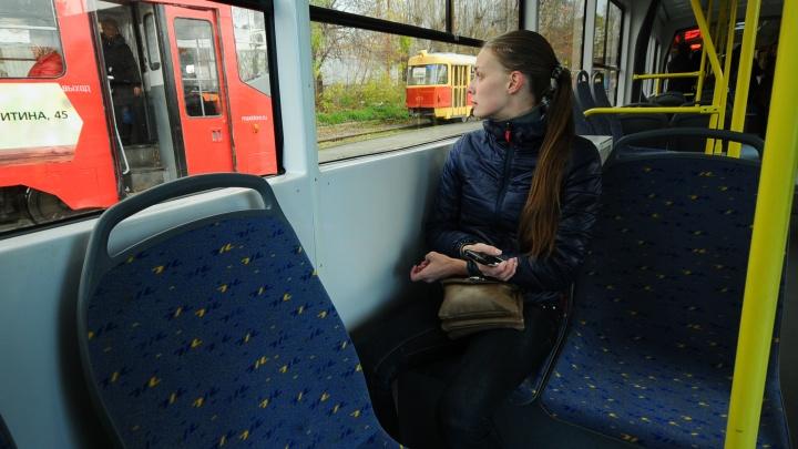 В Екатеринбурге в «Ночь музеев» трамваи будут развозить пассажиров после полуночи