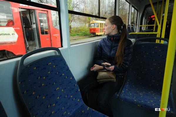 Трамваи будут ждать пассажиров в центре города после полуночи