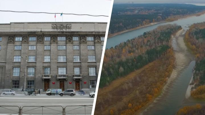 Мэрия хочет включить в черту Новосибирска часть Медвежьего острова и запретить его застройку