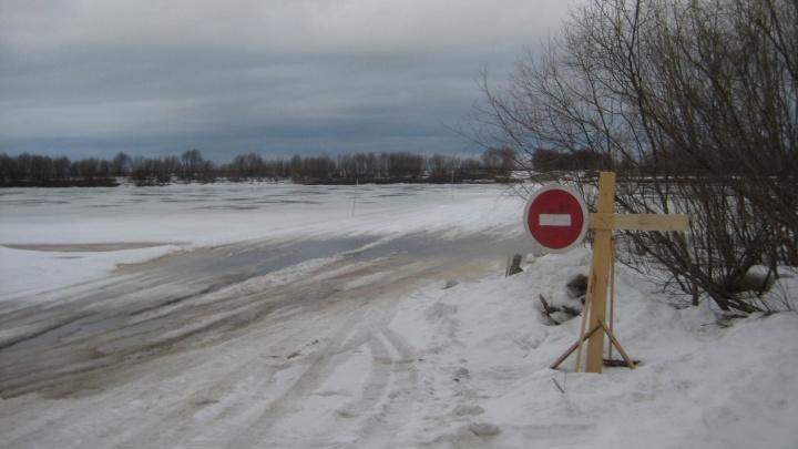 Четыре транспортные переправы закрылись 19 марта в Архангельской области