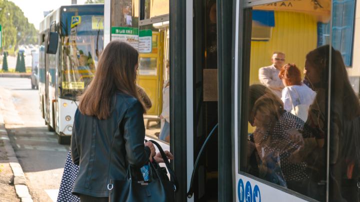Жителям Самары автоматически вернут неиспользованные поездки по транспортной карте