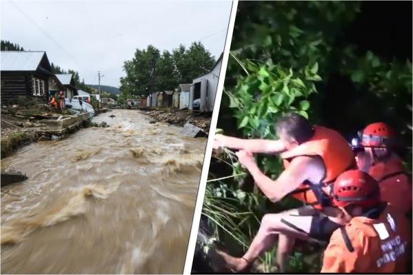 Мужчина шесть часов провел на острове среди бурно прибывавшей воды